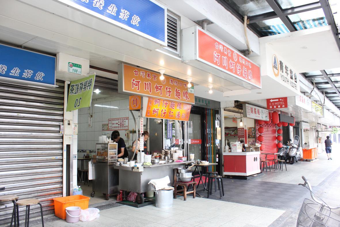 阿川蚵仔麺線1