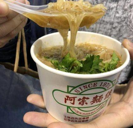 【台北】台北に来たら誰もが一度は食べる西門の有名店!阿宗麺線