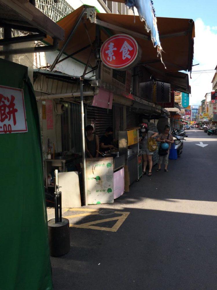 素面線 素咸粥 素食麺線 食べるぜ台湾