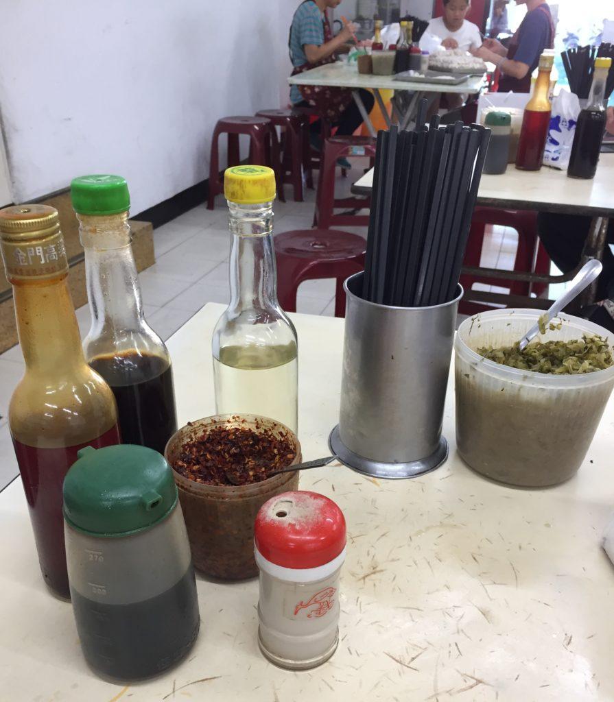中原福州乾麺