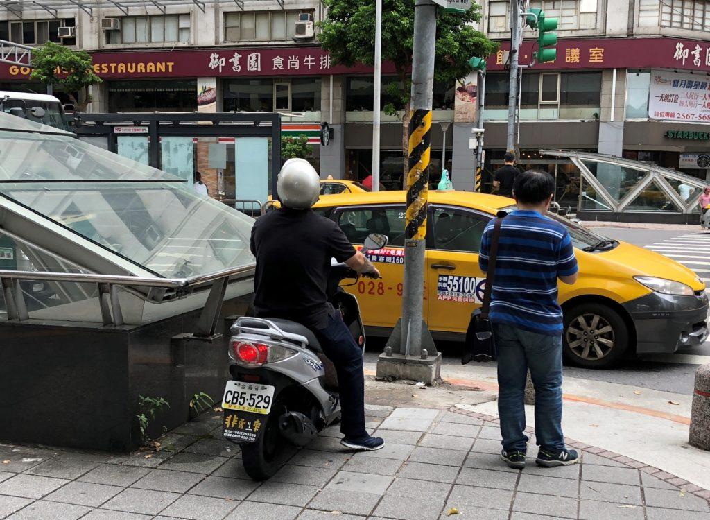 「俺的台湾注意事項七箇条」台湾旅行で知っておくべき7つの注意点!