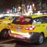 台湾旅行で知っておくべき7つの注意点!「俺的台湾旅行注意事項七箇条」