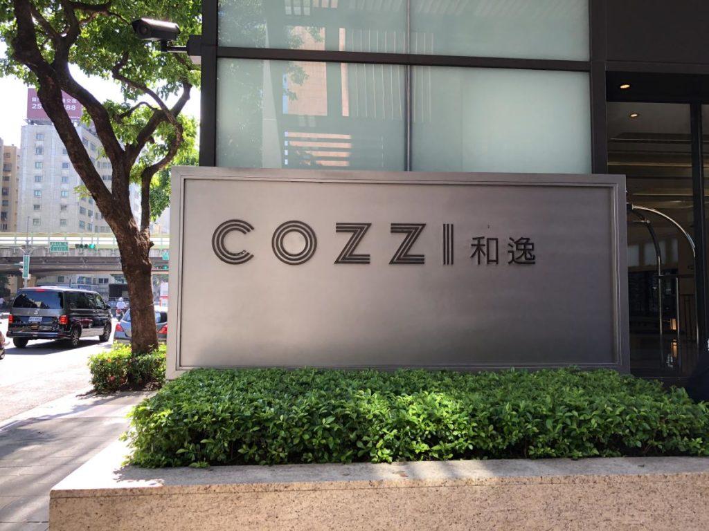 ホテルCozzi民生館のルーローハン(魯肉飯・滷肉飯)