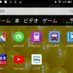 台湾旅行に便利な7つのスマホアプリ!「俺的台湾旅行必須7アプリ」