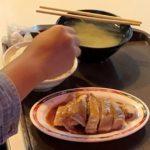 【台北】南機場夜市の安くて美味しい雞肉とタレかけご飯が最高!山内雞肉