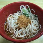 【台北】MRT南京復興駅のそばにある四川担々麵の店!成都抄手麵食