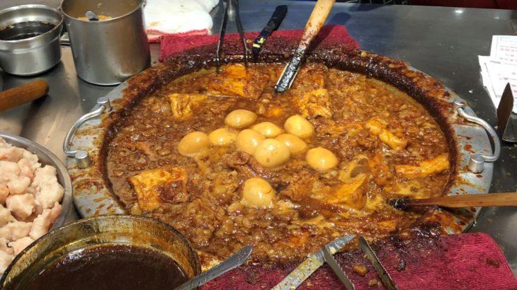 三重区にある、エビのマークの八角なしルーローハン(魯肉飯・滷肉飯)!点小二魯肉飯