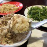 【台北】延三夜市にある雞肉飯(鶏肉飯)の専門店!雄嘉義雞肉飯