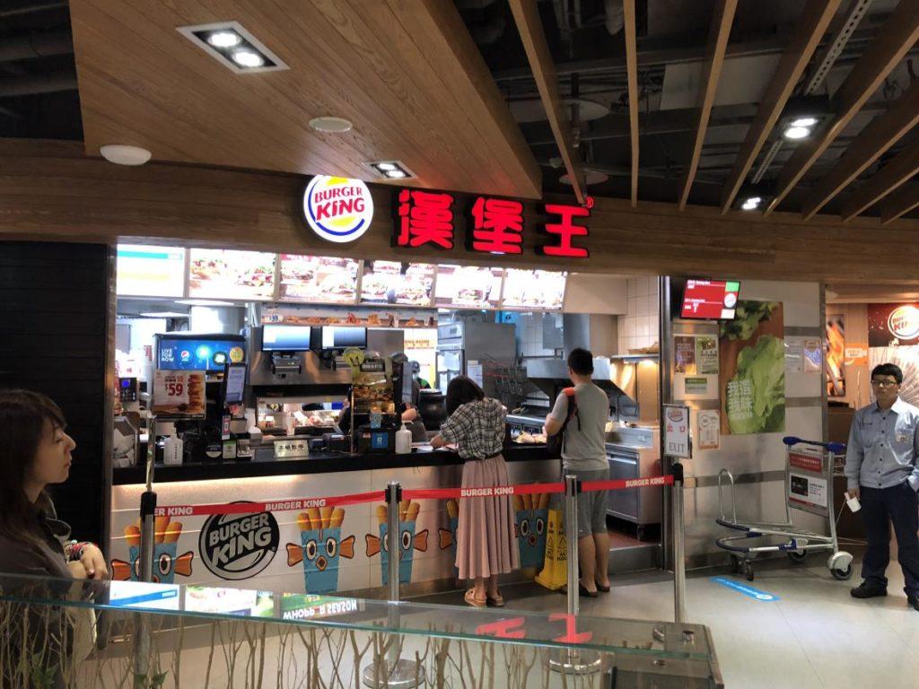 桃園国際空港ターミナル1 美食広場
