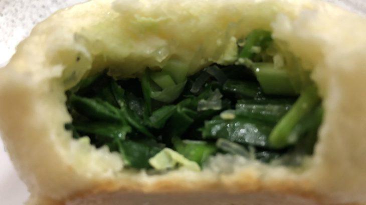 張記韮菜水煎包