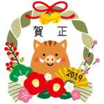 2019謹賀新年!正月から小籠包の食べ方についてひと言物申す!