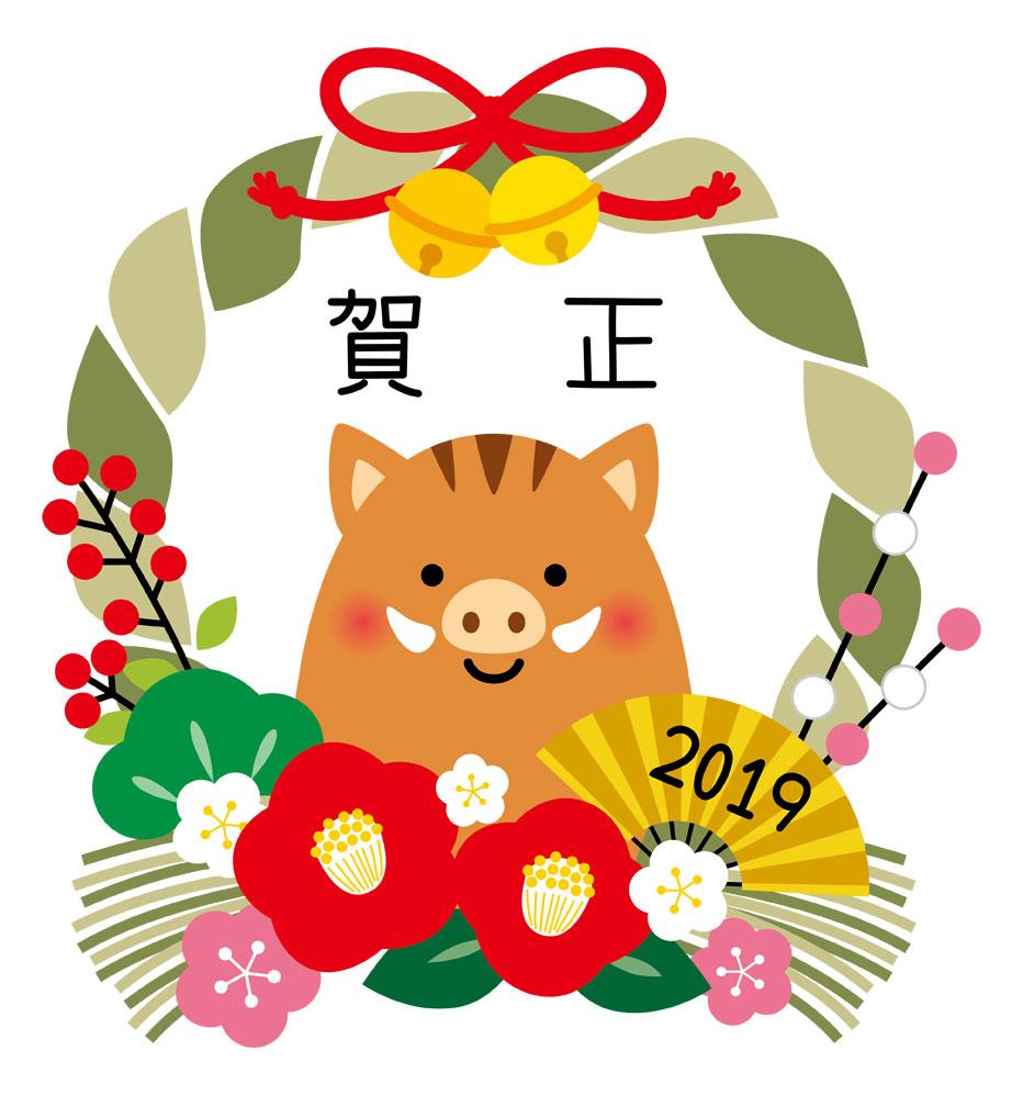 2019謹賀新年!お正月から小籠包の食べ方