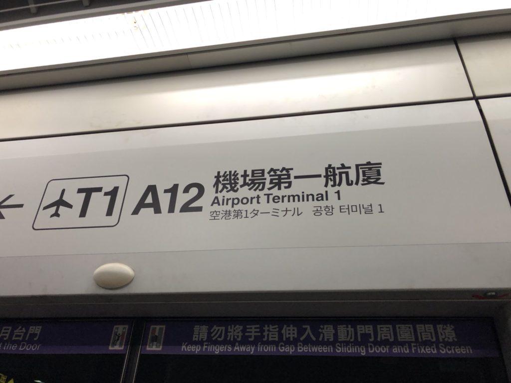 台湾観光協会「台湾へ行こう!キャンペーン」後
