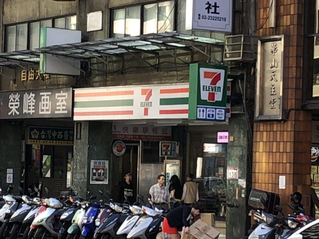 ホテルCozzi台北忠孝館