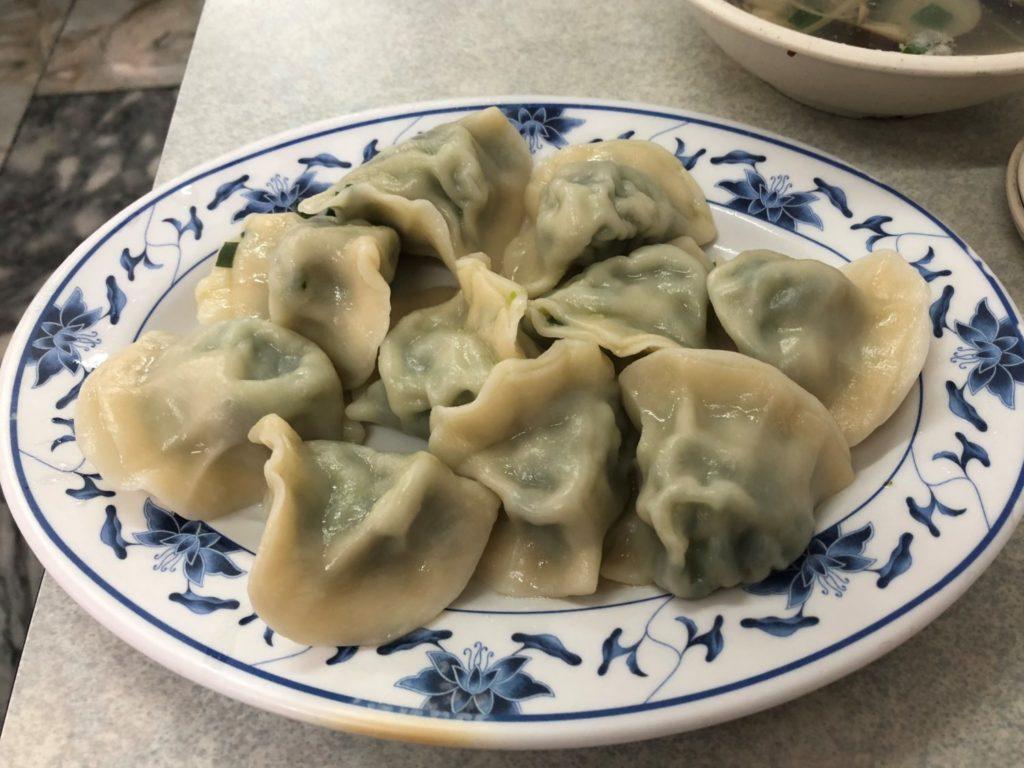 蘇記餃子館