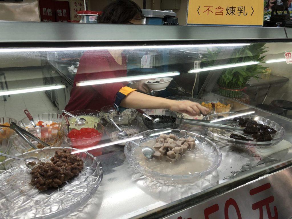 陳Q古早味黒砂糖剉氷