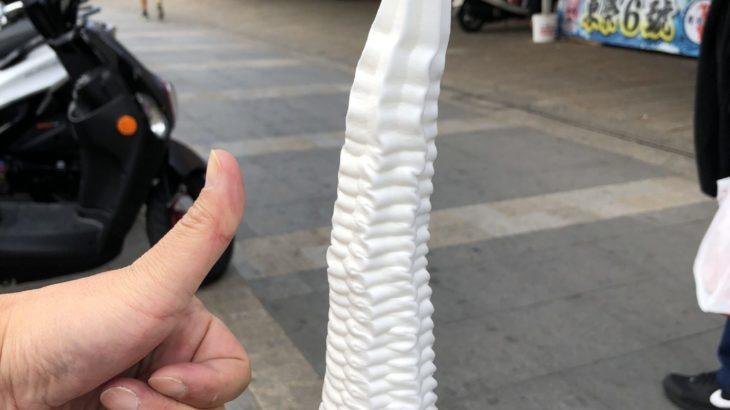 淡水名物?長~いソフトクリーム!巨無覇霜淇淋