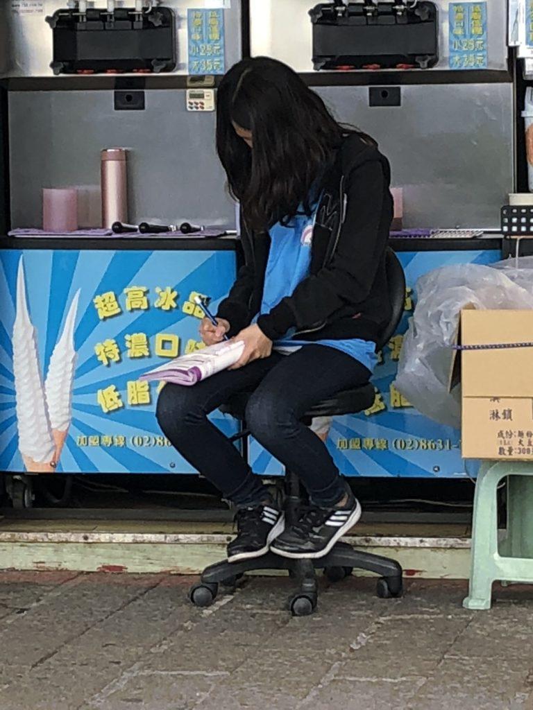 巨無覇霜淇淋