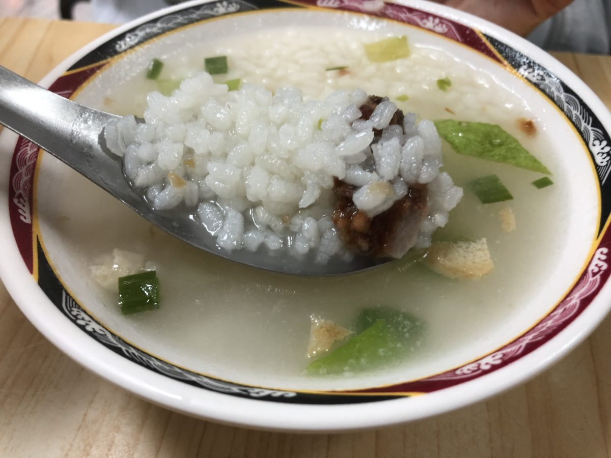 老艋舺鹹粥店