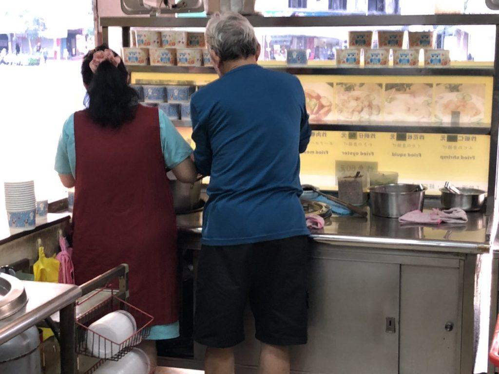 三娘香菇肉粥