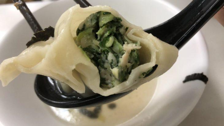 【台北】西門駅のほど近く、野菜たっぷり巨大ワンタン!趙記菜肉餛飩大王