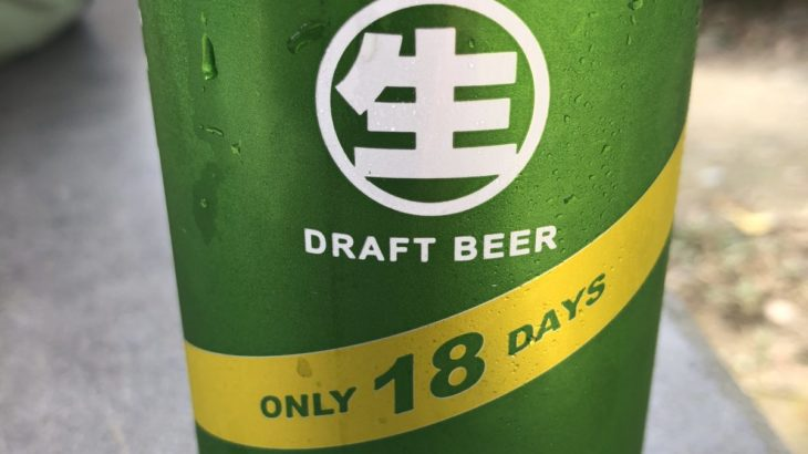 「空港ラウンジでビールを飲みながら!オヤジの雑談!」台湾18ビール(18天台灣生啤酒)編