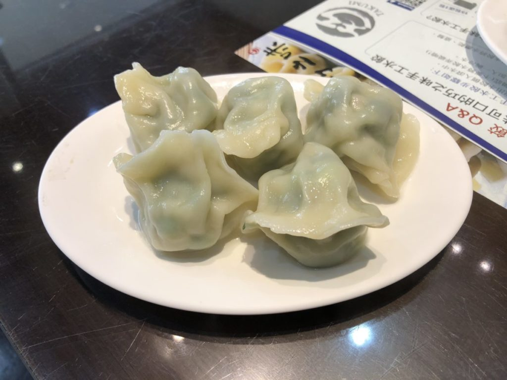 巧之味手工水餃 済南店