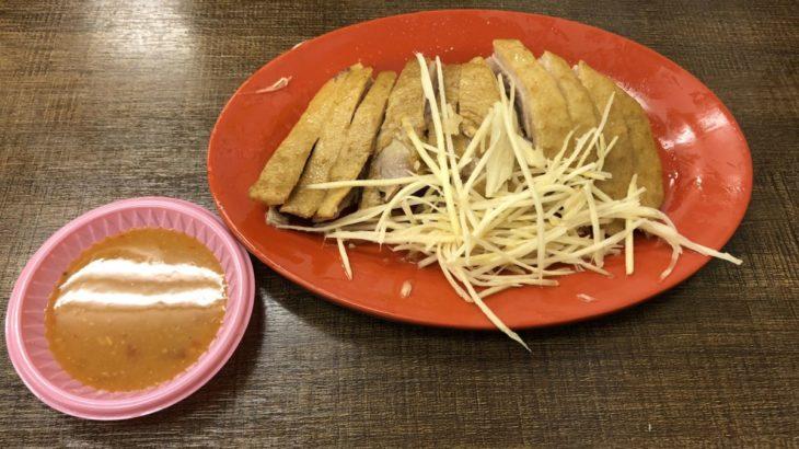 【台北】杭州南路にある安くて旨い鵝肉(ガチョウ)の店!阿里港傳統美食