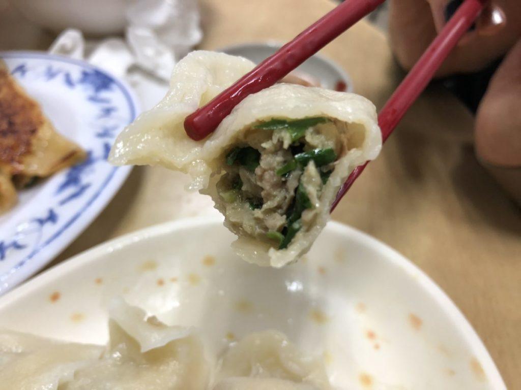 小楽天餃子館