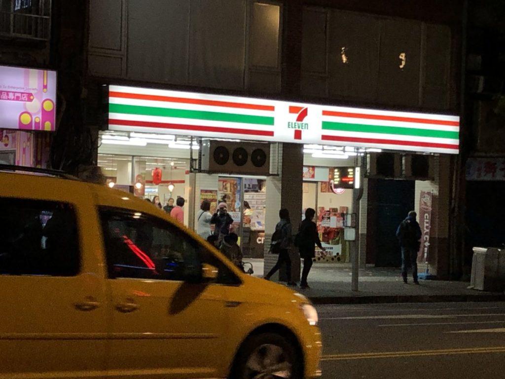 寧夏夜市で食べ歩き!