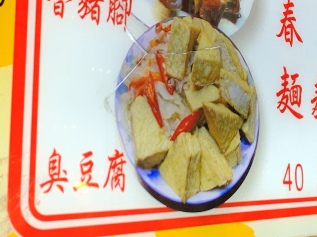 台湾の臭い香辛料の匂い八角注意