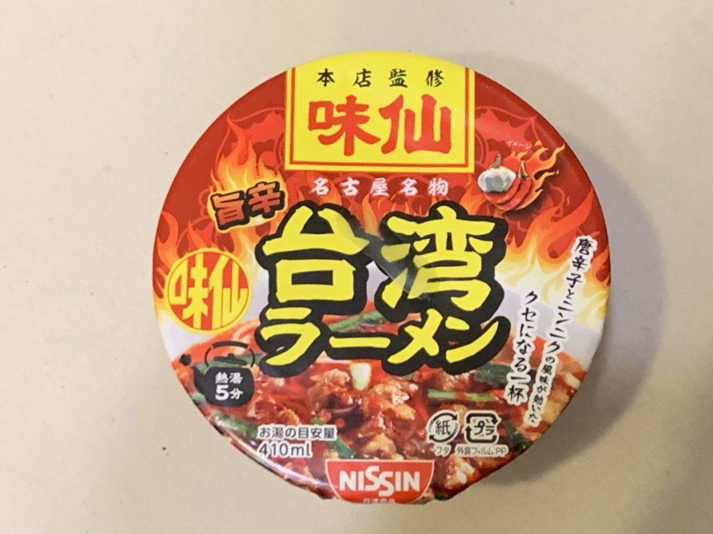 味仙カップラーメン