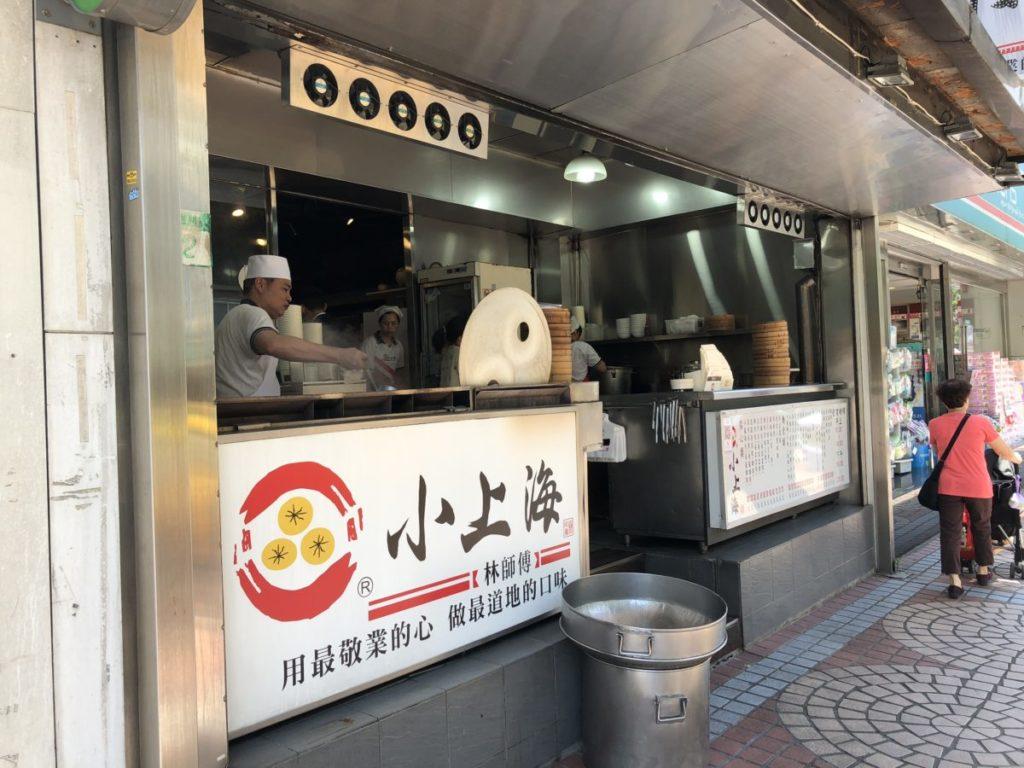 【2019年度版台湾小籠包】安くておいしい小籠包-地元で愛されるおすすめ有名店6選