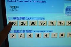 台北地下鉄(MRT)の乗り方、便利な悠遊卡・悠遊カードの買い方と使い方17