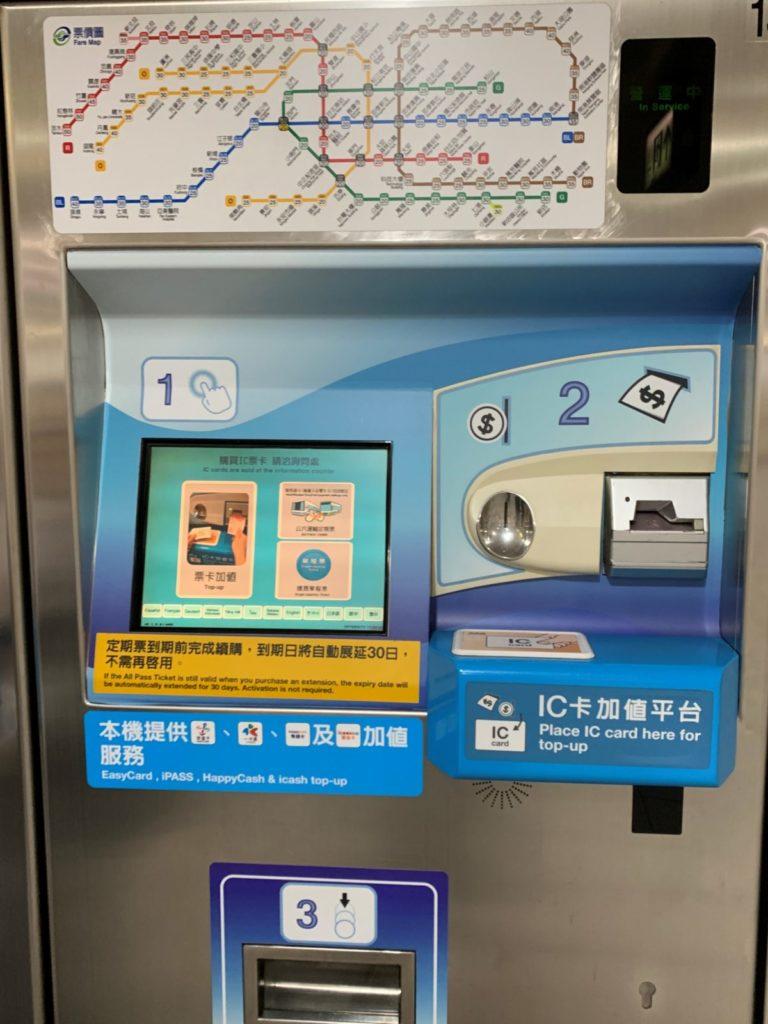 台北地下鉄(MRT)の乗り方、便利な悠遊卡・悠遊カードの買い方と使い方07