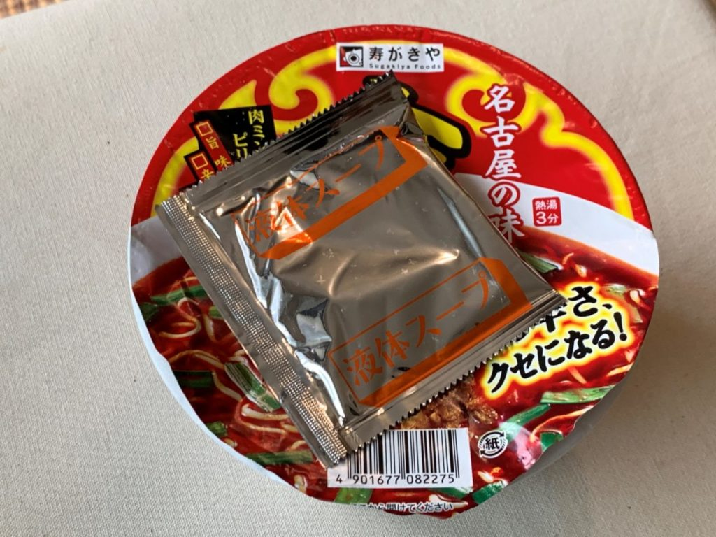 スガキヤ「名古屋の味 台湾ラーメン」