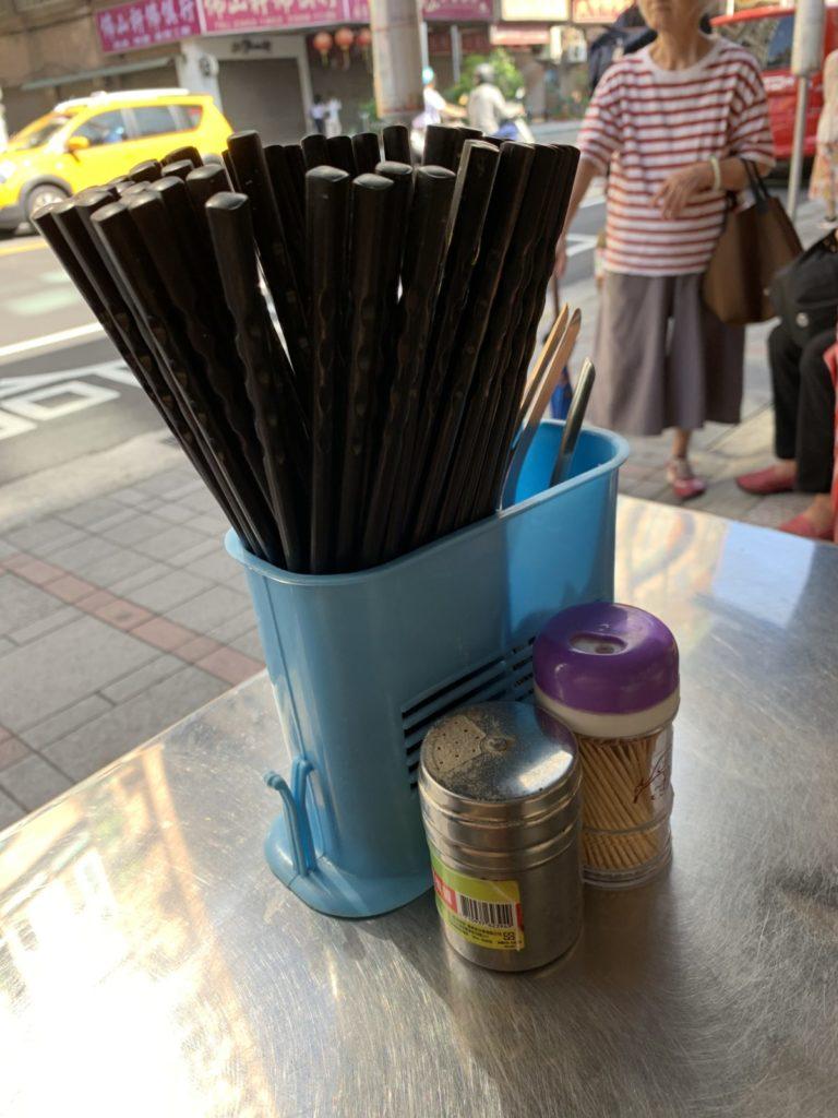 華西街鹹粥店