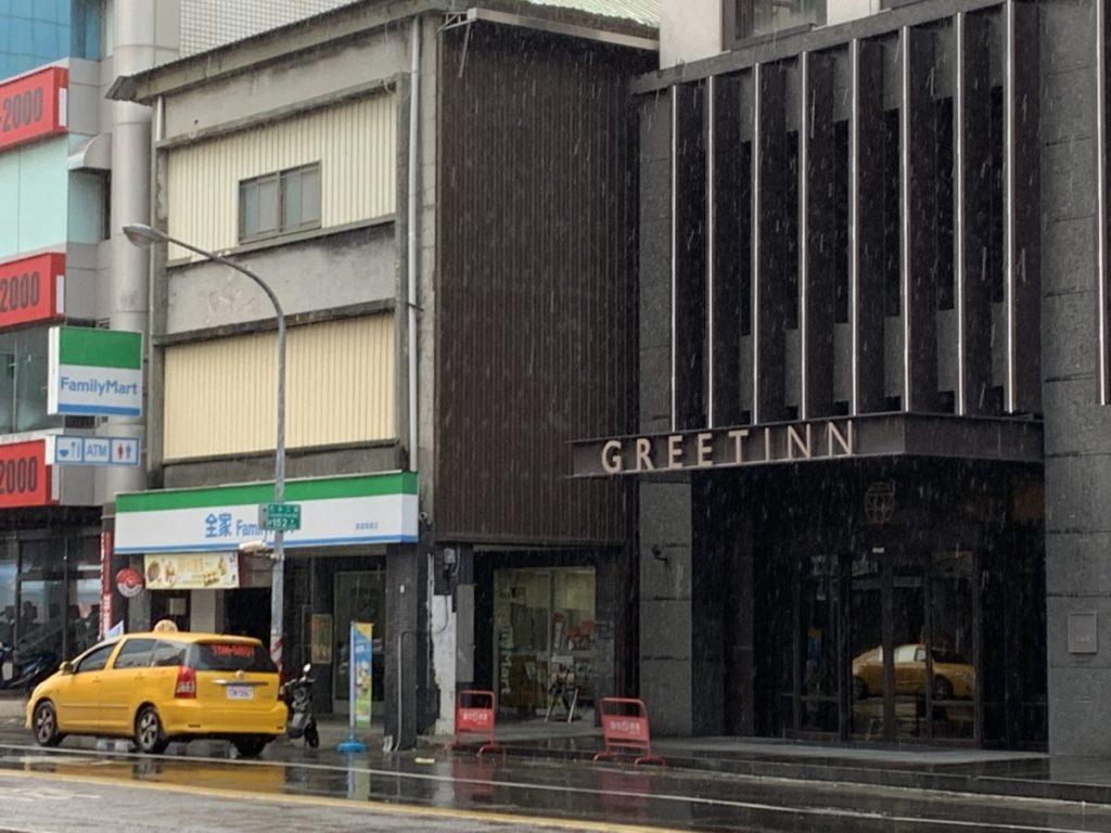 グリートイン(Greet Inn 喜迎旅店)