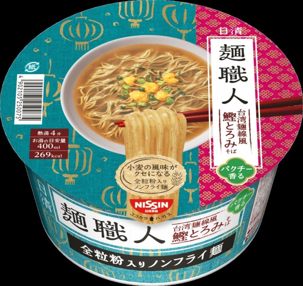 台湾麺線風鰹とろみそば