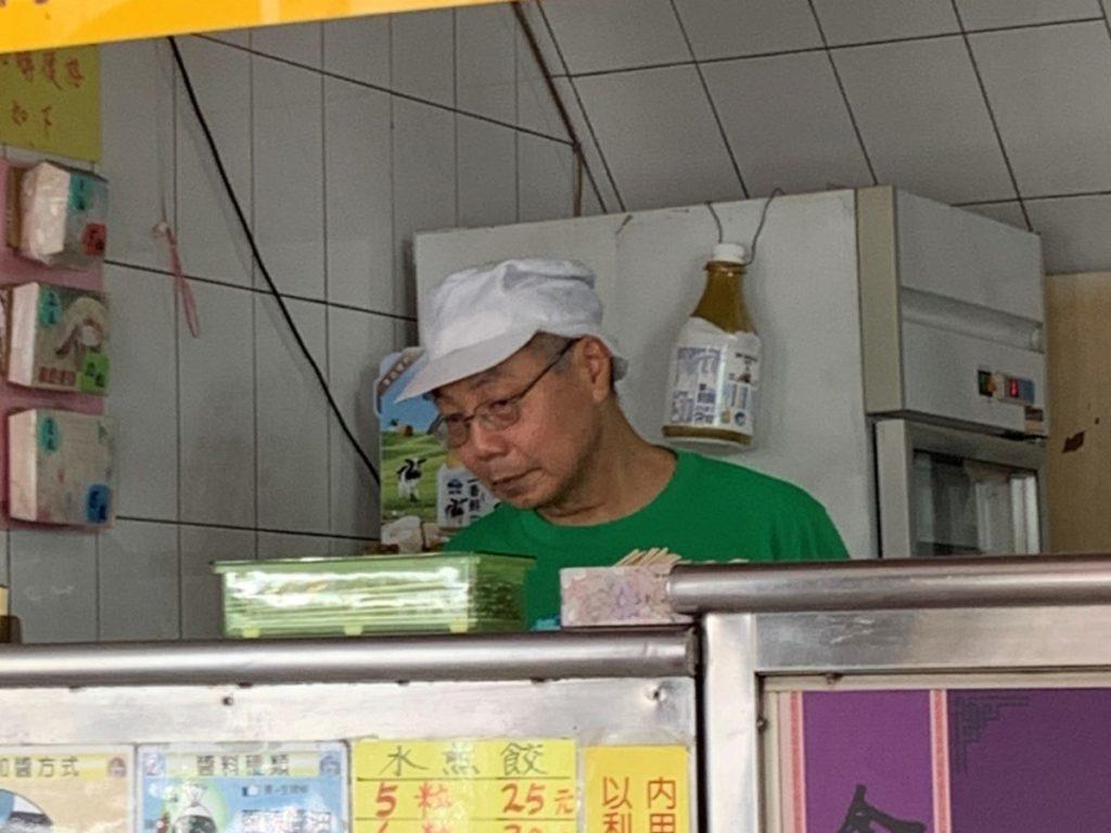 金龍水煎餃