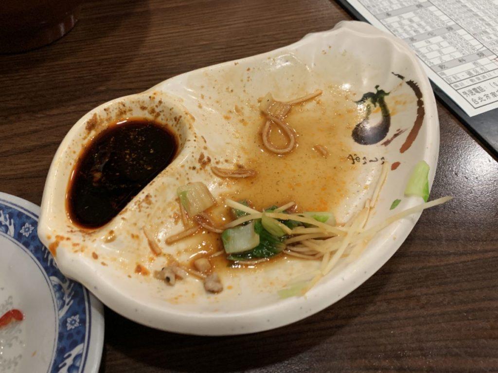 金玉満堂芋餃抄手面食
