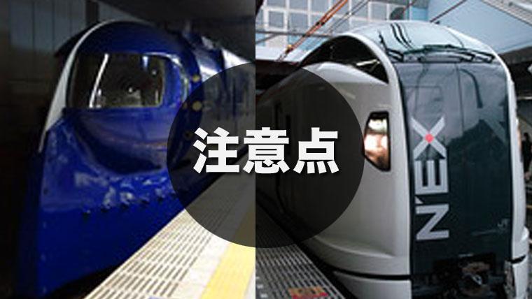 台湾旅行に格安&快適に行く方法!失敗しない航空券やホテルの選び方と注意点001