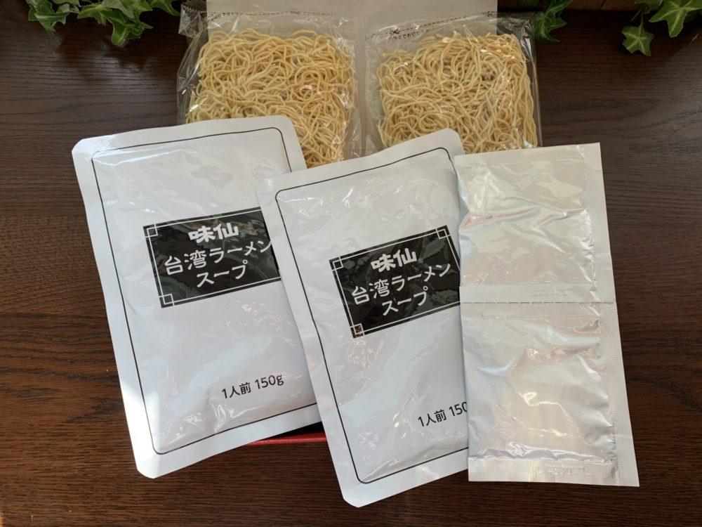 味仙本店監修台湾ラーメン