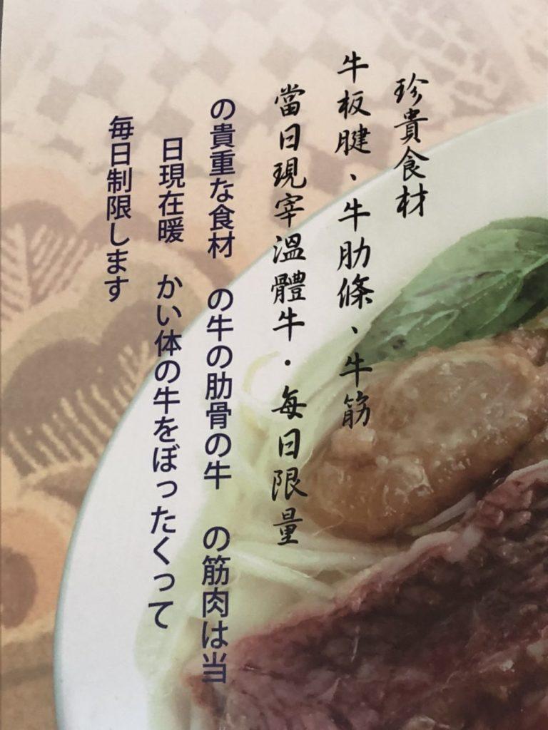 天津蔥抓餅