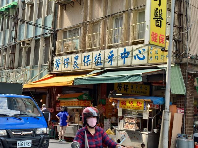 歯留香小篭包-蒸餃専売店