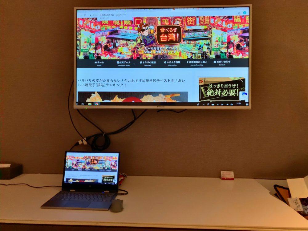 BMAX 2-in-1 Y11iin台湾