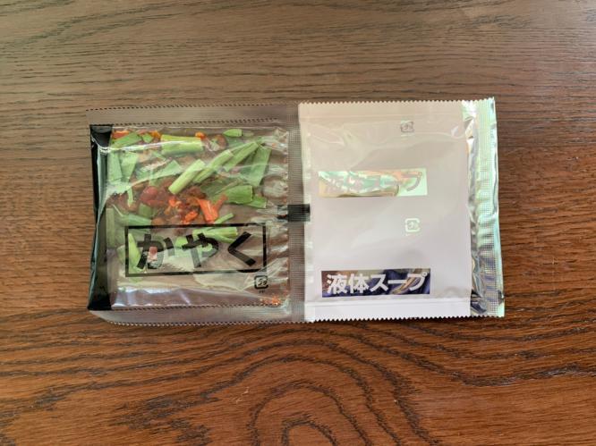 KALDI汁なし台湾ラーメン