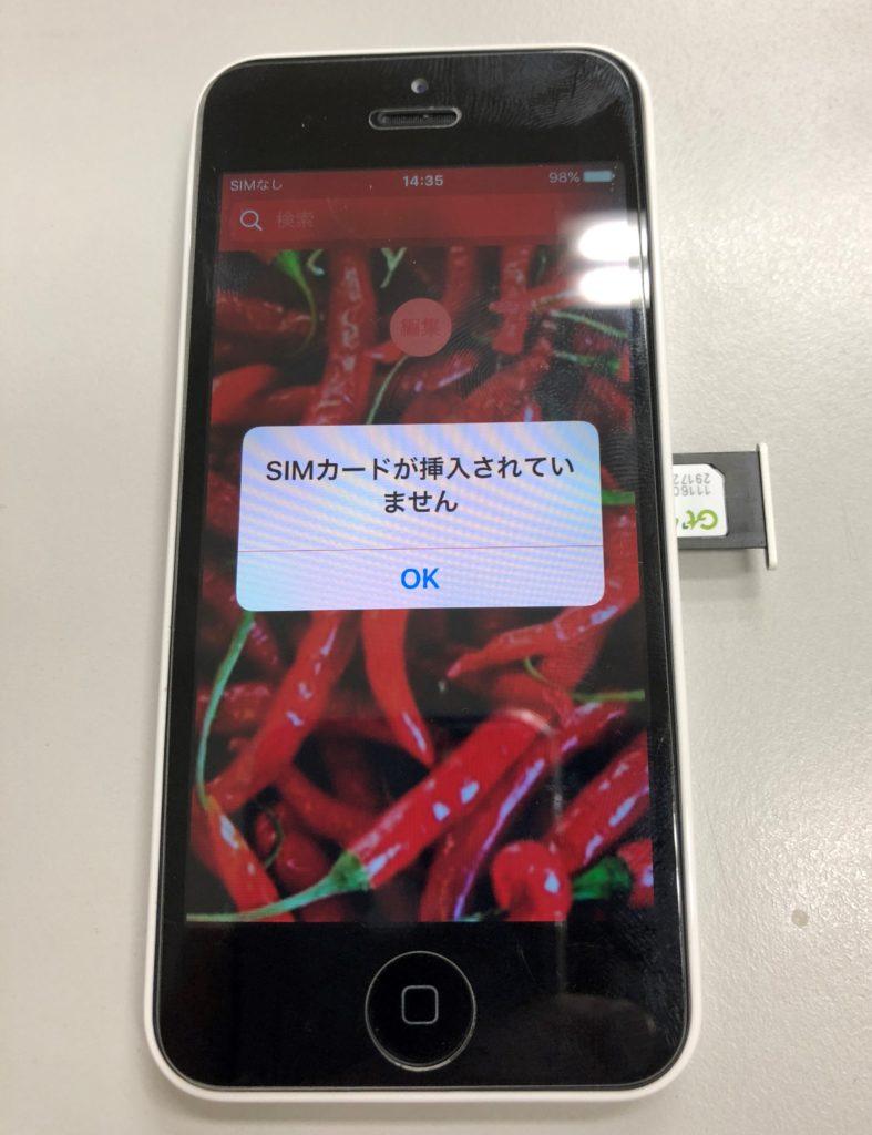 台湾(海外)でSIMフリー携帯を使う方法!