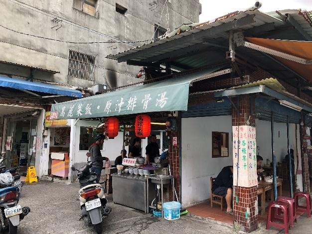 隠れた台湾グルメBEST5