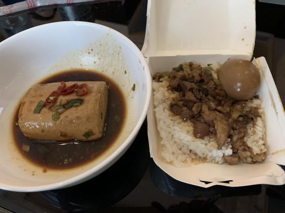 蓮霧滷肉飯・唯豊魯肉飯